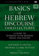 Basics of Hebrew Discourse Video Lectures