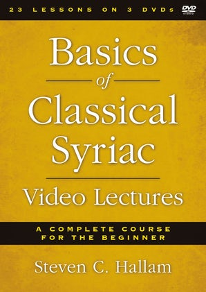 Basics of Classical Syriac Video Lectures book image
