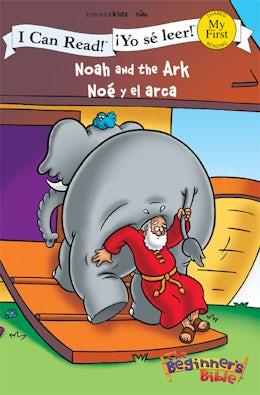 Noah and the Ark / Noê y el arca