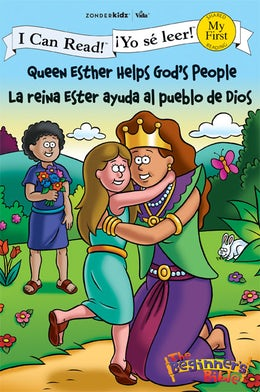 Queen Esther Helps God