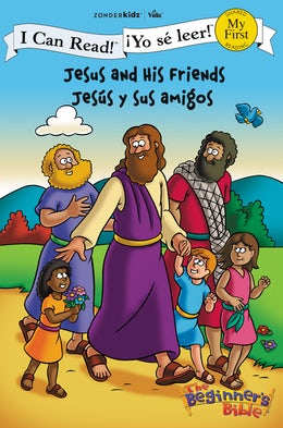 Jesus and His Friends / Jesús y sus amigos