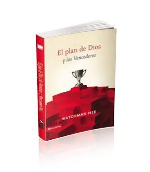 El plan de Dios y los vencedores book image