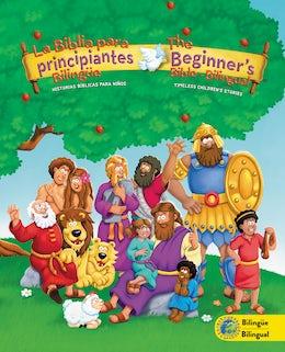 La Biblia para principiantes bilingüe