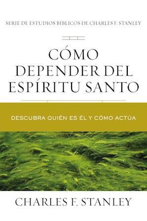 Cómo depender del Espíritu Santo book image