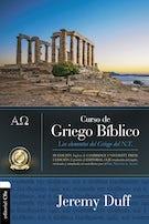 Curso de griego bíblico