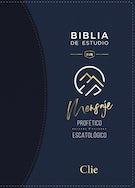Reina Valera Revisada Biblia de Estudio del Mensaje Profético, Leathersoft, Azul, Interior a Dos Colores